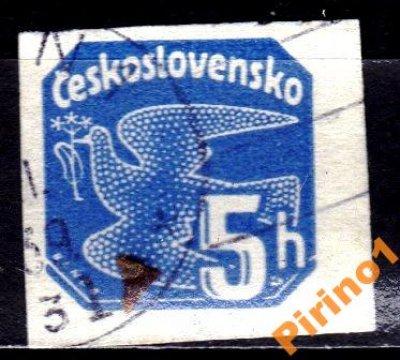obrázok k predmetu Československo - Mi.