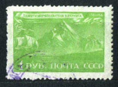 obrázok k predmetu D   ZSSR   Mi 858