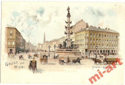 obrázok k predmetu ag / RU,DA , Wien, V