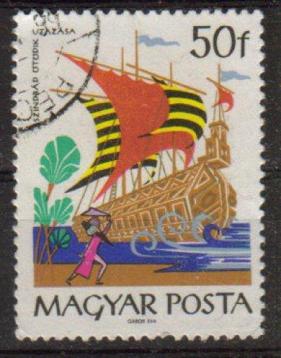 obrázok k predmetu Znamka MADARSKO - ro