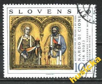 obrázok k predmetu Slovensko Pofis 133