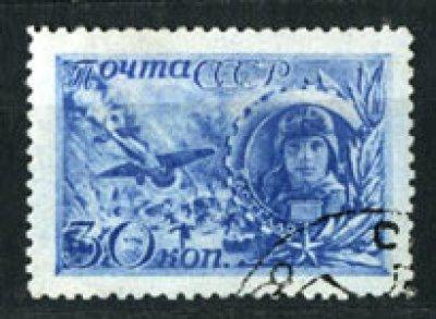 obrázok k predmetu D   ZSSR   Mi 863