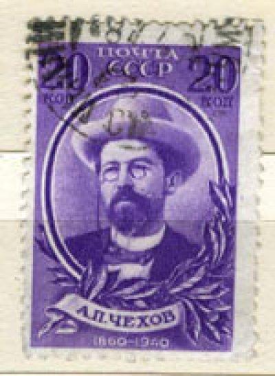 obrázok k predmetu D   ZSSR   Mi 734