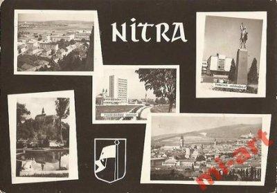 obrázok k predmetu Nitra, pamätník, her