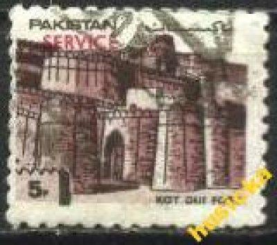obrázok k predmetu Pakistan