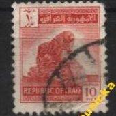 tovar Irak  vyrobil aneskaceska
