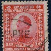tovar Jugoslavie  , na dop  vyrobil aneskaceska