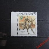 tovar SLOVENSKO 1997  vyrobil aneskaceska