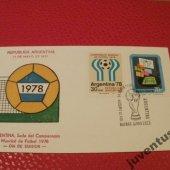 zberateľský predmet FDC -futbal!!!13  vyrobil aneskaceska
