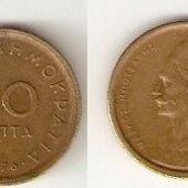 tovar 50 lepta 1976  vyrobil aneskaceska