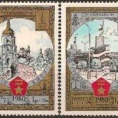zberateľský predmet CCCP 1980 - Olympiad  vyrobil aneskaceska
