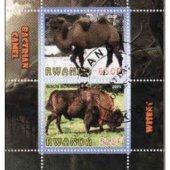 zberateľský predmet Rwanda, fauna  vyrobil aneskaceska