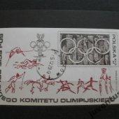 zberateľský predmet Polsko blok šport!!!  vyrobil aneskaceska