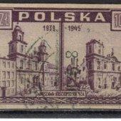 náhľad k tovaru Znamka POLSKO - Wars