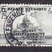 tovar BELGICKO 1938, razen  vyrobil lomonosov