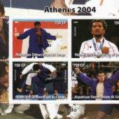 náhľad k tovaru Congo, OH Atény 2004