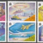 náhľad k tovaru Rusko 1998 **Úspechy