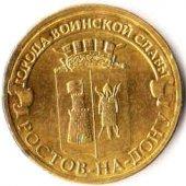 tovar RUSKO 10 rubľov 2012  vyrobil lomonosov