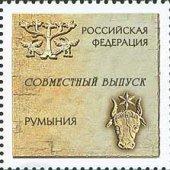 náhľad k tovaru Rusko 2008 **Kultúrn