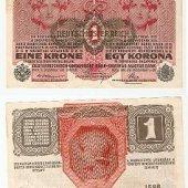 tovar Eine krone 1912  vyrobil lomonosov