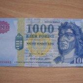 tovar Madarsko 1000 Forint  vyrobil lomonosov
