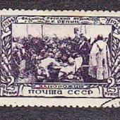 zberateľský predmet ZSSR 1944, razená. M  vyrobil lomonosov