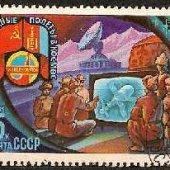 zberateľský predmet CCCP 1981 - Soviet-M  vyrobil lomonosov