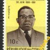 tovar Congo čistá  vyrobil lomonosov