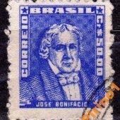 zberateľský predmet Brazília - Mi. 872  vyrobil lomonosov