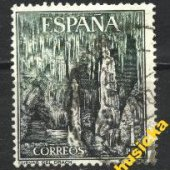 tovar Španielsko MI 1444  vyrobil slavomir2