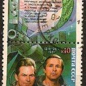 náhľad k tovaru CCCP 1981 - Space Re