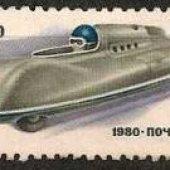 zberateľský predmet CCCP 1980 - Soviet R  vyrobil slavomir2