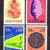zberateľský predmet SURINAM 1975, ** čis  vyrobil slavomir2