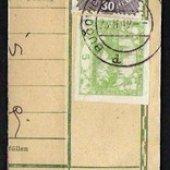 náhľad k tovaru CS spriev. 1919 kom.