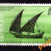 tovar Bermudy - Mi. 480  vyrobil albrechtzvaltic
