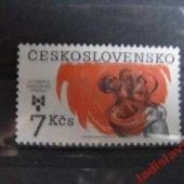 tovar čssr**1983  vyrobil albrechtzvaltic