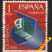 tovar Španielsko  vyrobil albrechtzvaltic