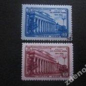 náhľad k tovaru ZSSR 1954 Mi 1738-9