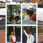 zberateľský predmet Congo, OH Atény 2004  vyrobil albrechtzvaltic