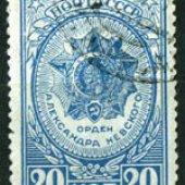 náhľad k tovaru D   ZSSR    Mi 902