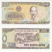 predmet 1000 Dong 1988 UNC V  od borivoj