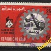 náhľad k tovaru Irak