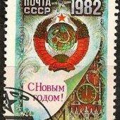 zberateľský predmet CCCP 1981 - Happy Ne  vyrobil borivoj