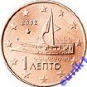 zberateľský predmet 1 c UNC Grécko 2002   vyrobil borivoj
