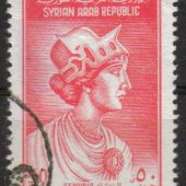tovar Znamka SYRIA - busta  vyrobil borivoj