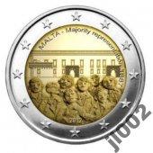 tovar Malta 2012 - 2 € pam  vyrobil leopold4
