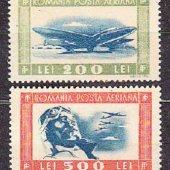 náhľad k tovaru RUMUNSKO 1946, ** či