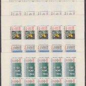 predmet 10-BLOKY - EXPO 1967  od leopold4