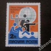 náhľad k tovaru Madarsko 1979 Mi 337