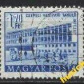 náhľad k tovaru Maďarsko MI 1313